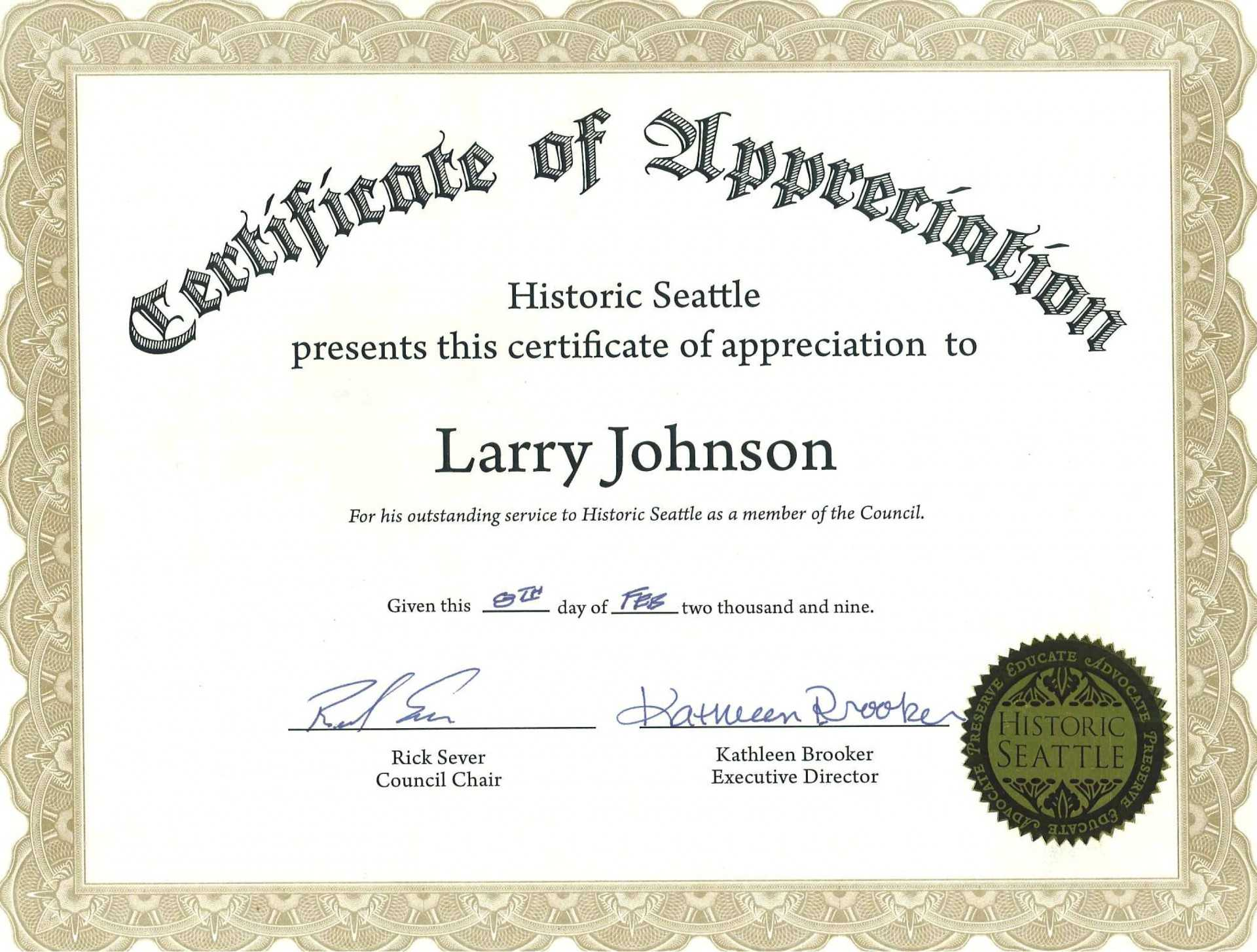004 Template Ideas Years Of Service Certificate Singular 20 With Regard To Certificate For Years Of Service Template