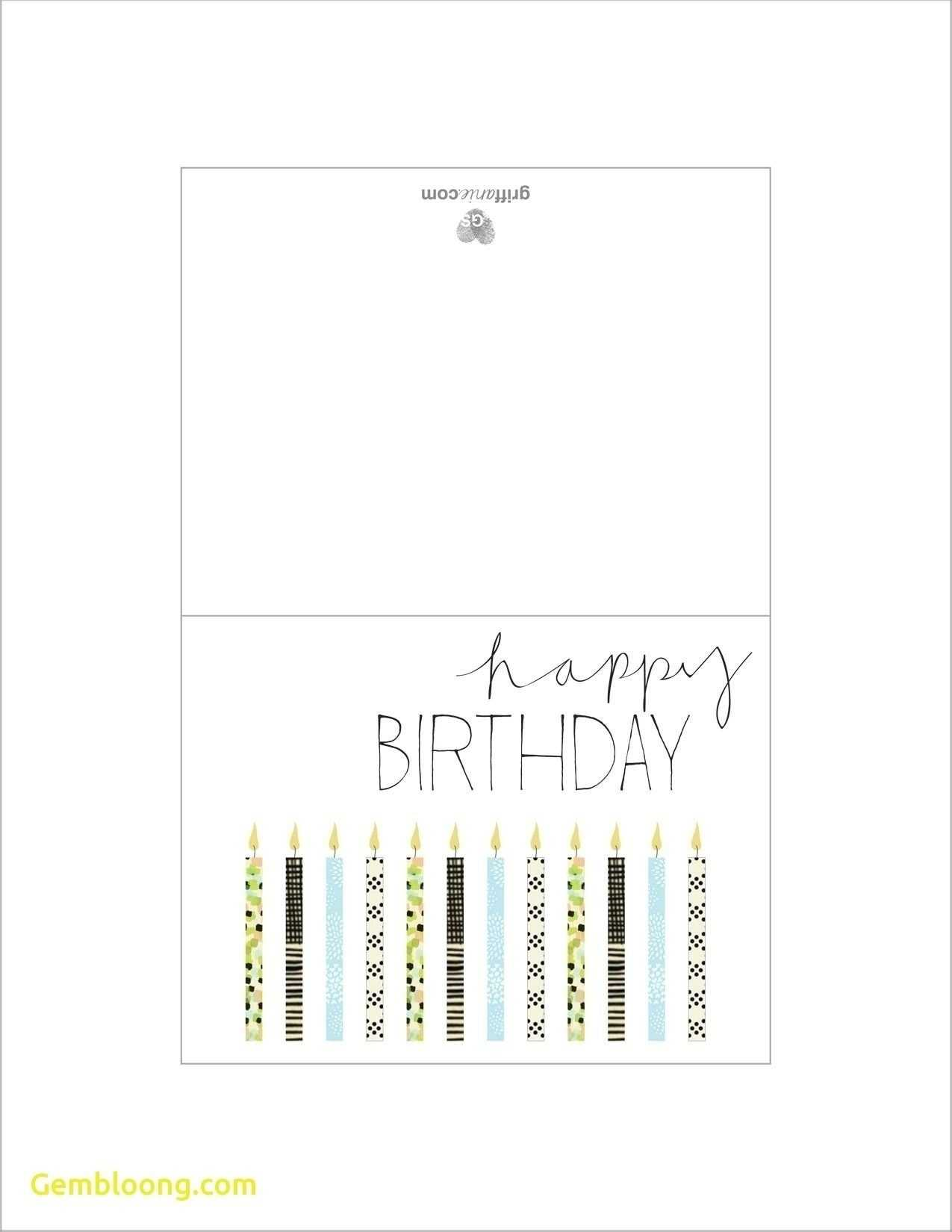 012 Printable Birthday Card Template Ideas Cards Foldable Intended For Foldable Birthday Card Template