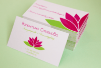 17 Awesome Massage Therapy Business Card for Massage Therapy Business Card Templates