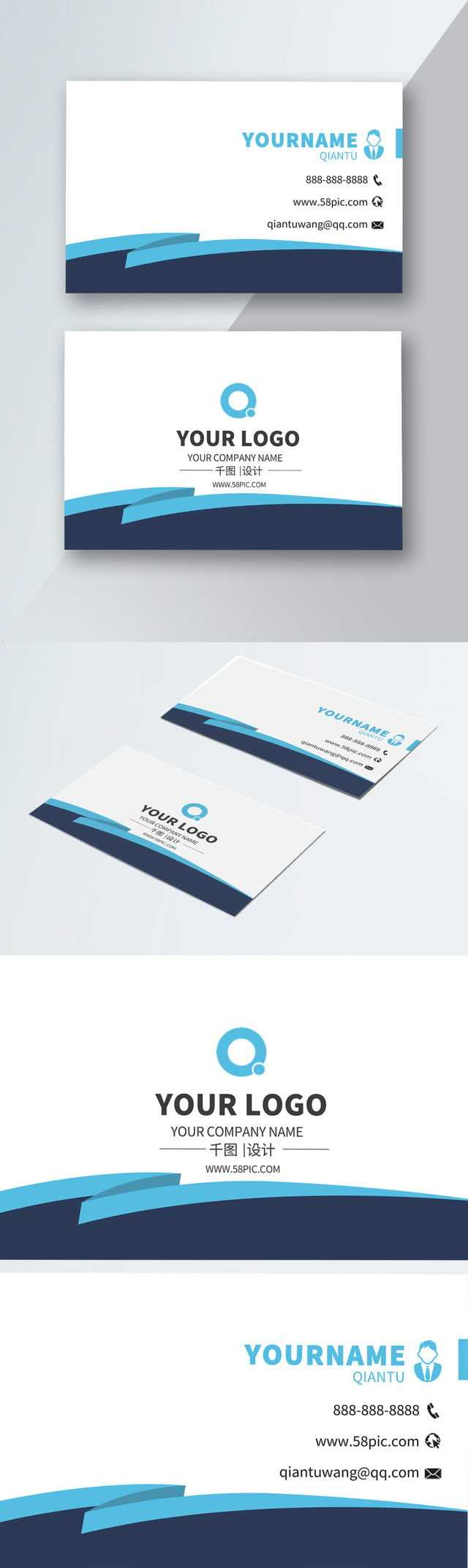 Advertising Company Business Card Material Download With Advertising Card Template