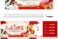 Awesome The Memory Of Chairman Mao's Death 41St Anniversary for Death Anniversary Cards Templates