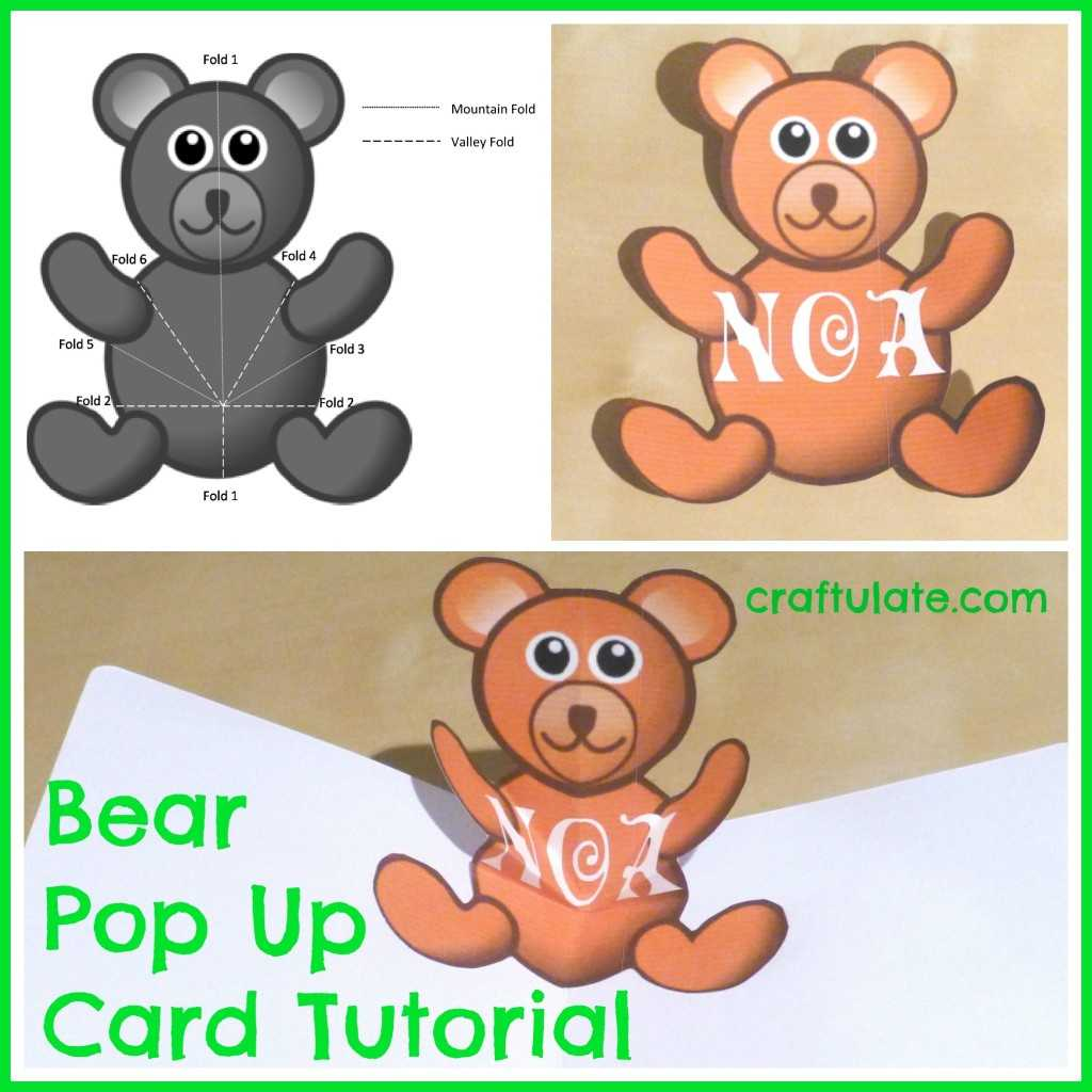 Bear Pop Up Card Tutorial - Craftulate Intended For Teddy Bear Pop Up Card Template Free