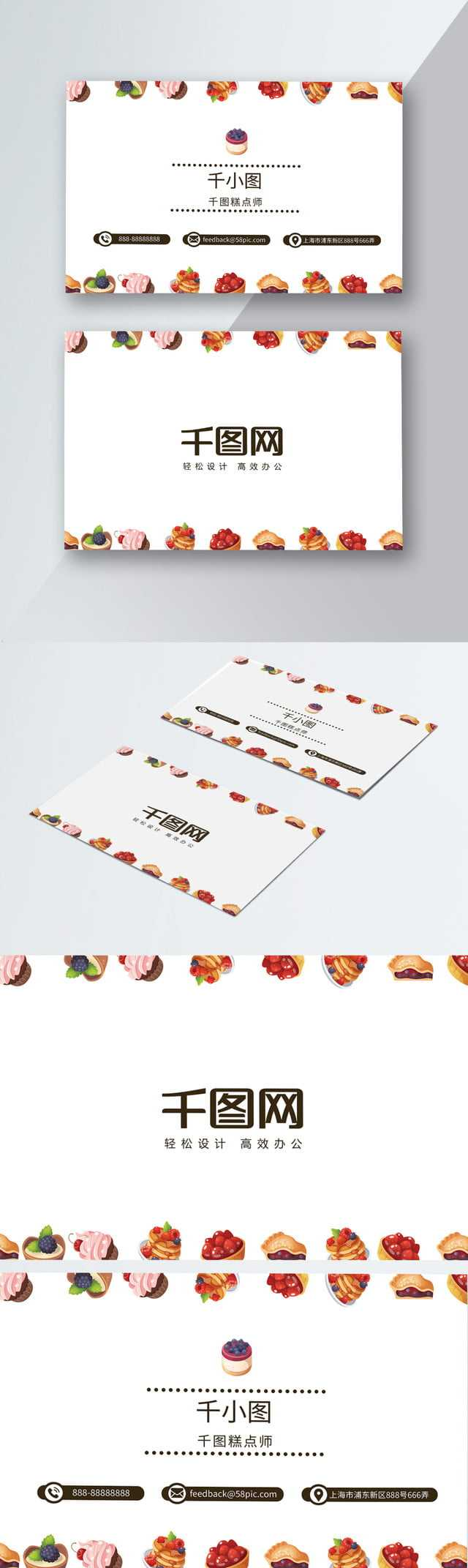 Cake Business Card Free Download Cdr Cake Business Card Pink With Cake Business Cards Templates Free