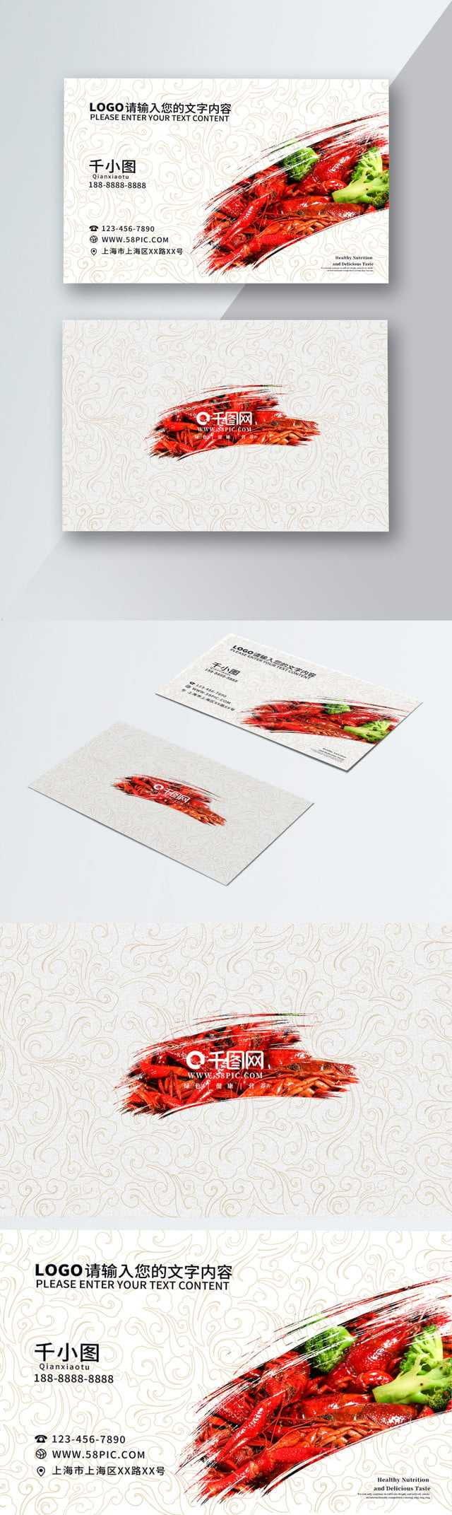 Fast Food Business Card Lunch Box Cdr Template For Free Pertaining To Food Business Cards Templates Free