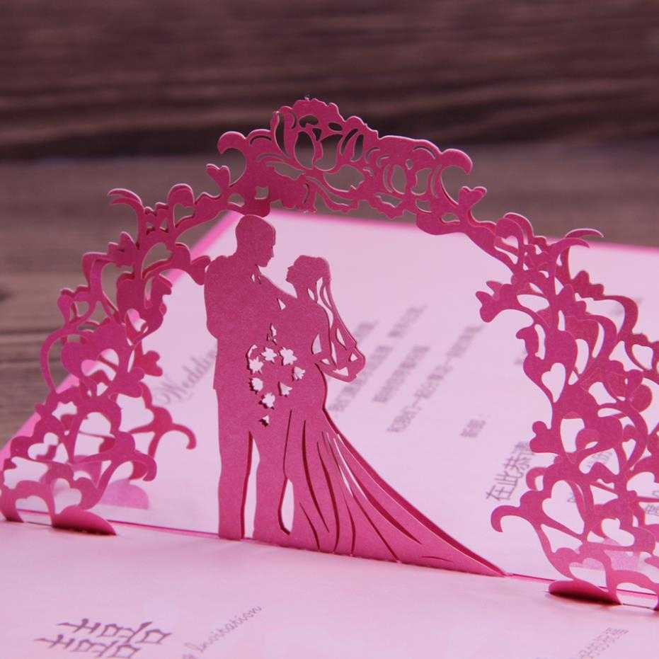Fuchsia Invitation Wedding Card Laser Cut Art Paper 3D Pop Intended For Pop Up Wedding Card Template Free