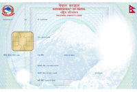 Identity Document – Wikiwand pertaining to World War 2 Identity Card Template