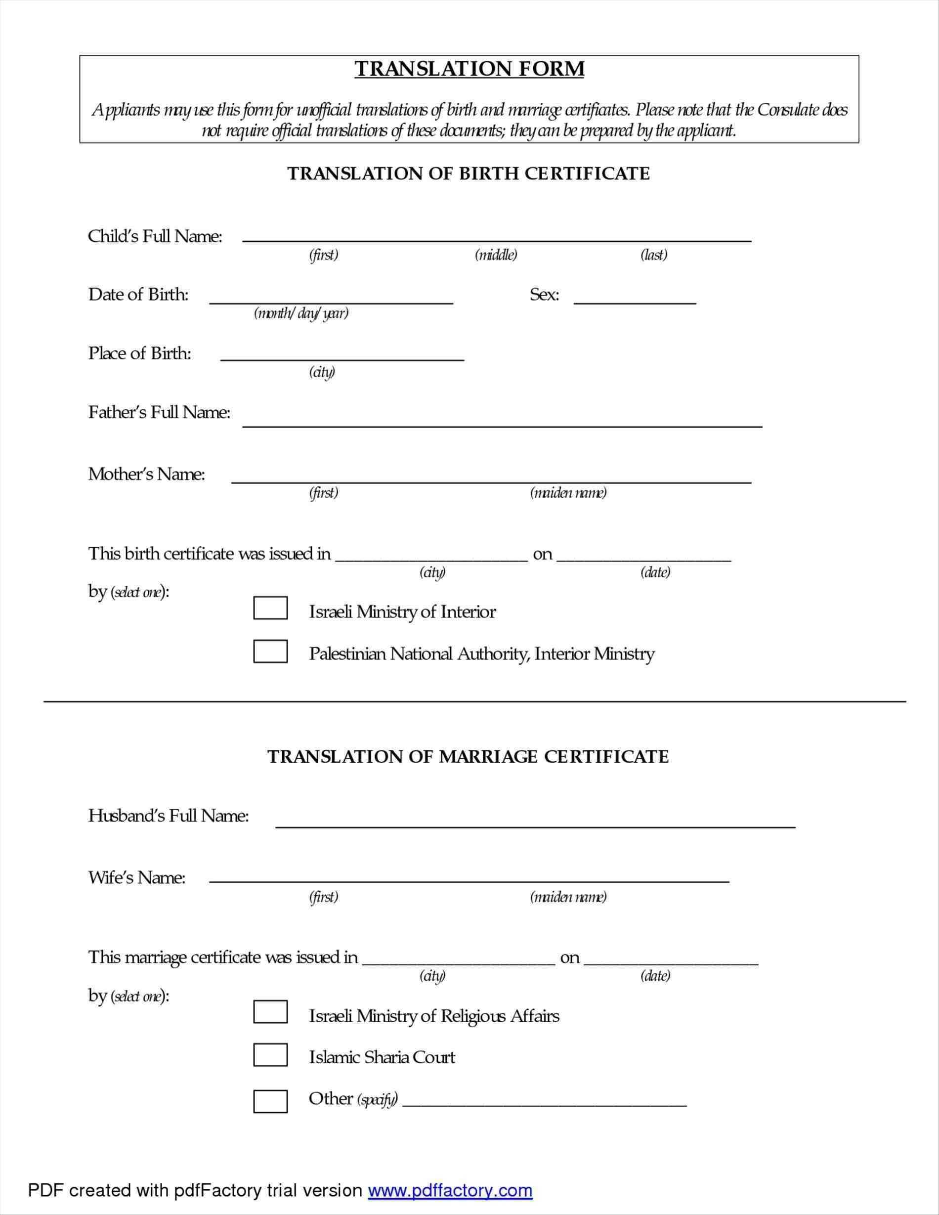 Mexican Marriage Certificate Template Brochure Templates Within Marriage Certificate Translation From Spanish To English Template