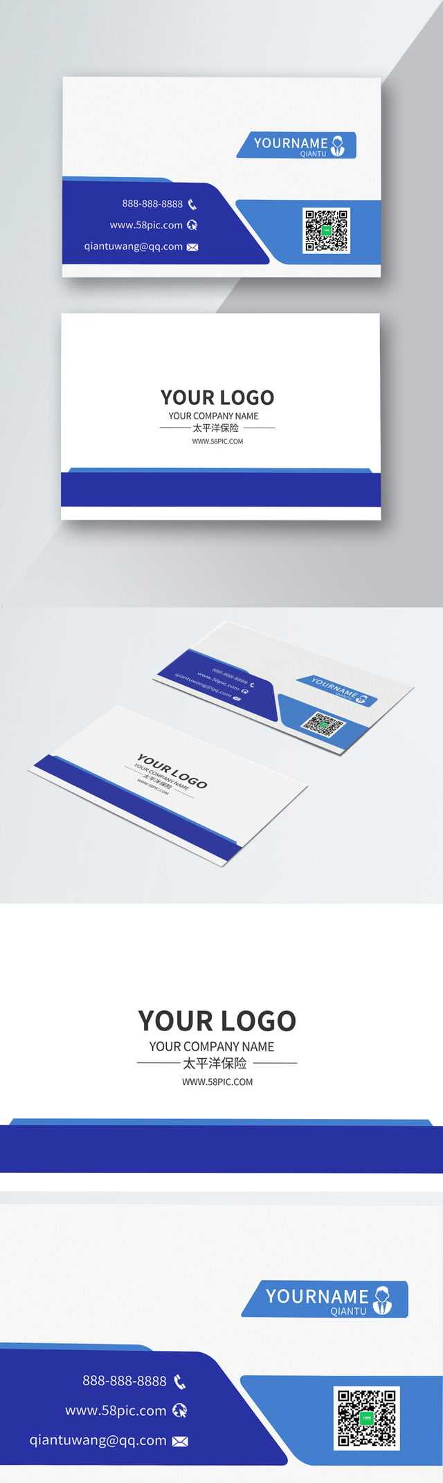 Pacific Insurance Business Card Car Rental Business Card Inside Auto Insurance Card Template Free Download