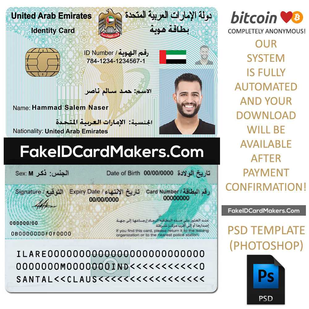 United Arab Emirates Id Card Template Psd [Proof Of Identity] With Florida Id Card Template