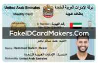United Arab Emirates Id Card Template Psd [Proof Of Identity] with regard to Texas Id Card Template