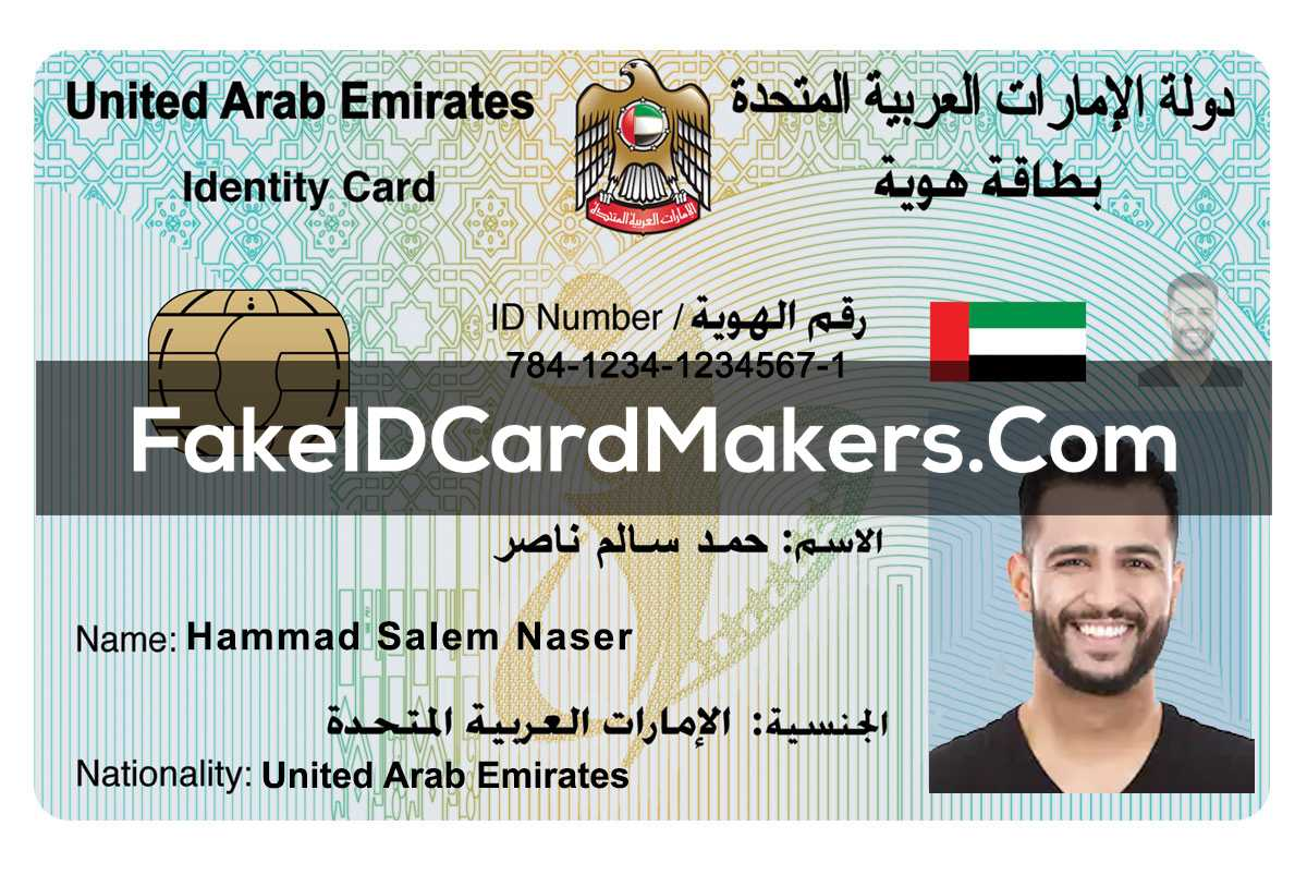 United Arab Emirates Id Card Template Psd [Proof Of Identity] Within Florida Id Card Template