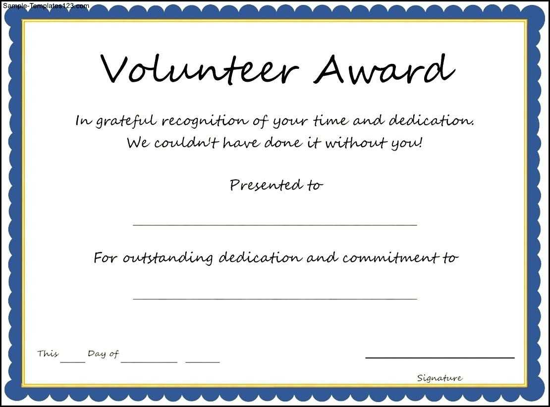 Volunteer Award Certificate Template - Sample Templates Throughout Volunteer Of The Year Certificate Template